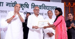 Student awarded  by Hon'ble CM